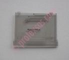 VETRINO X PLACCA BROTHER INNOVIS 750E (BRXF2404001)